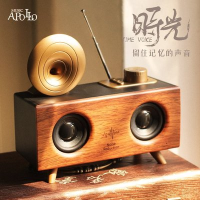 Music Apollo B6無線藍牙音箱低音炮超大音量便攜式戶外收音機手機電腦插卡U盤3D環繞車載復古小音響