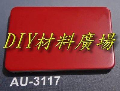 DIY材料廣場※塑鋁板 鋁複合板 採光罩 隔間板 遮風 遮陽 4尺*8尺*3mm厚每片2000元 - 平光面紅色