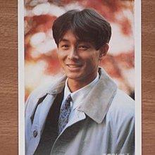 珍藏品--照片【日本影星 牛仔褲王子 吉田榮作 (3) 照片卡】標多少賣多少<10元起標>