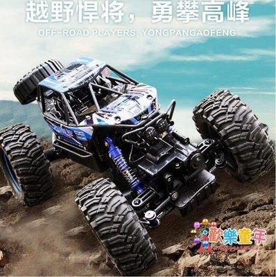 超大號無線遙控越野車四驅高速攀爬賽車充電兒童玩具男孩汽車6歲3 XW