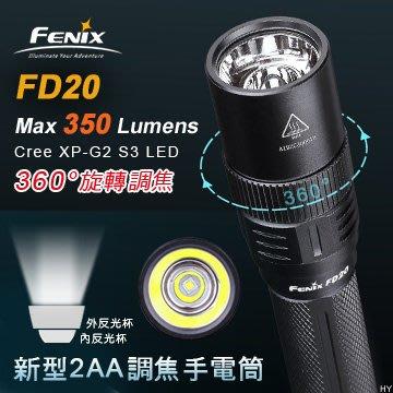 【angel 精品館 】赤火 Fenix FD20新型2AA 360度旋轉調焦手電筒