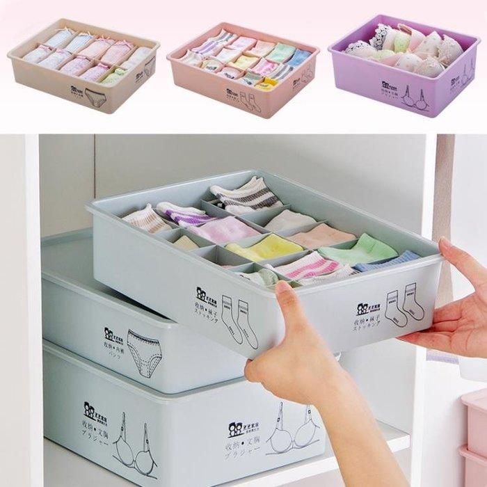 「全店免運」【2個】衣櫃收納盒有蓋家用抽屜式整理箱極簡生活館 【品壹家店】
