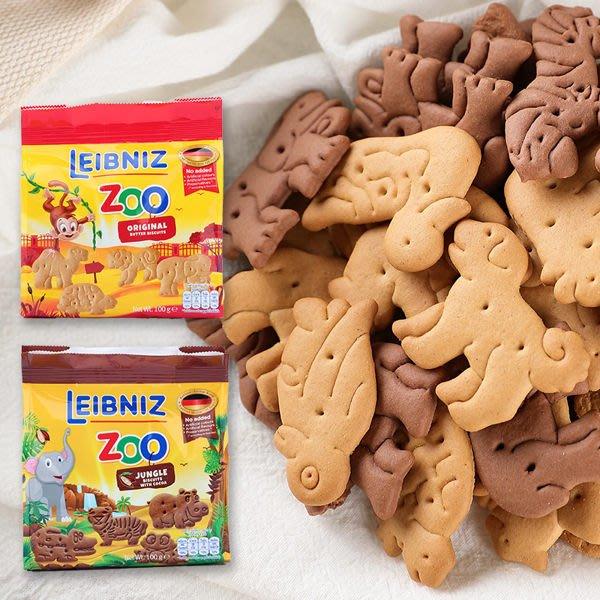 德國 百樂順動物造型餅乾 奶油口味/巧克力口味 100g【庫奇小舖】【F338】