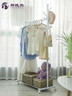 衣架子掛衣架落地式簡易晾衣架晾衣桿單桿臥室衣帽架室內行動涼曬T