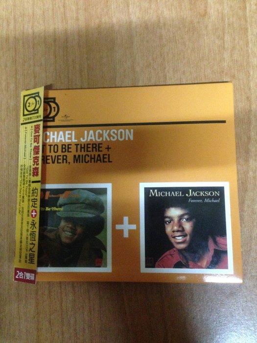 (絶版) MICHAEL JACKSON 約定+永恒之星 (2CD) 麥可傑克森