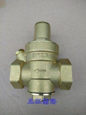 減壓閥、1吋家用減壓、熱水器減壓閥、可調式減壓閥不附壓力錶