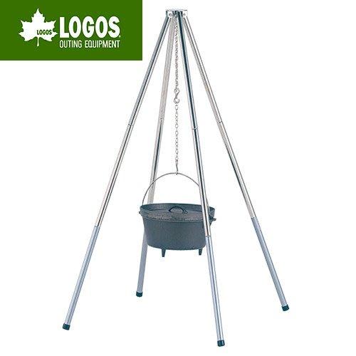 【大山野營】日本 LOGOS LG81063116 荷蘭鍋四角吊鍋架 不鏽鋼吊鍋架 荷蘭鍋吊架 吊鍋架
