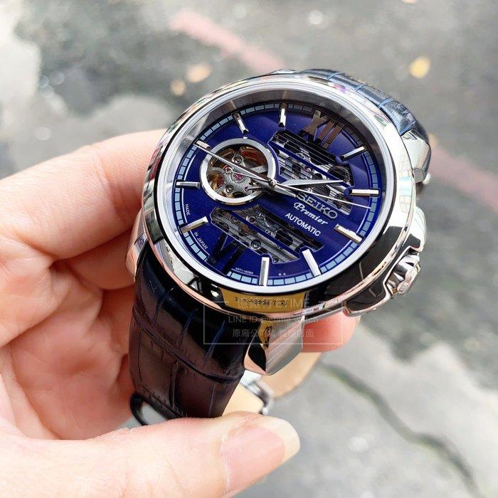 SEIKO 精工 Premier 4R71-00C0B SSA399J1 機械錶 男錶 公司貨
