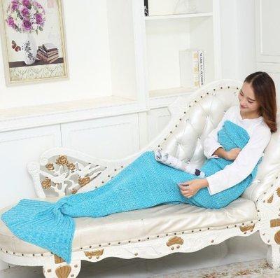 【 90CM*50CM美人魚尾巴毛毯】 針織 懶人毯 情人節禮物 生日禮物 美人魚毛毯 聖誕節禮物 毯子 被子