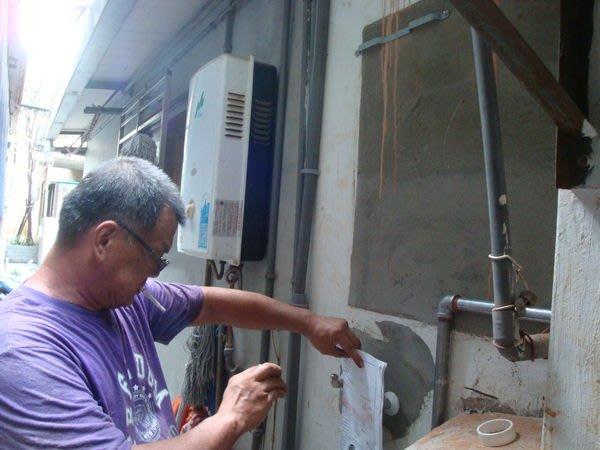 比維修划算~全新莊頭北牌IS1638型16公升數位恆溫強排瓦斯熱水器1台~有(給)舊機送基本安裝~也有DH1638A
