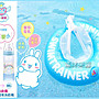 媽咪樂園【嬰兒游泳圈】嬰兒旅行暑假游泳班...