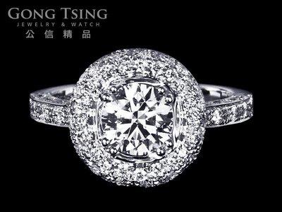 【公信精品】GIA 1.12克拉 F/VS2/3EX/無螢光 全新訂製 白K金 天然鑽石女鑽戒指 八心八箭 附GIA證書