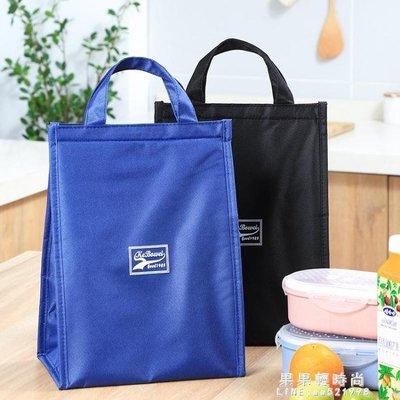 保冷袋 加厚便當包手提保溫袋大號便攜式防水鋁箔便當袋學生帶飯包飯盒袋