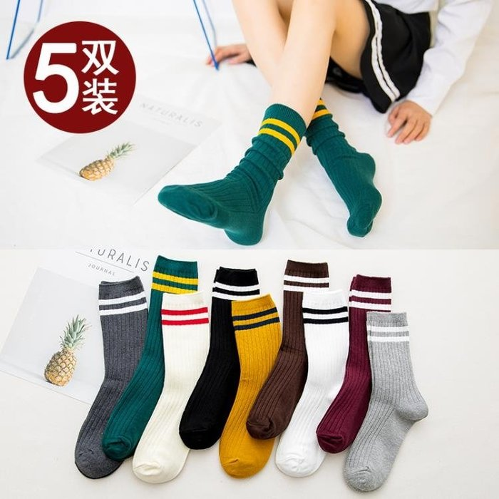 襪子女中筒襪正韓學院風堆堆襪女韓國風夏季日系復古百搭長襪棉