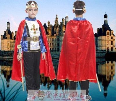 小王子造型服 國王 角色扮演 cosplay 變裝服 萬聖節 聖誕節 ☆愛米粒☆