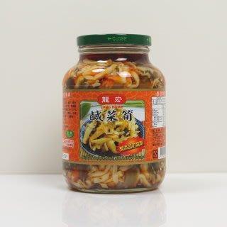 龍宏 鹹菜筍 ( 酸菜筍 )  760克  市價$180  特惠價$140