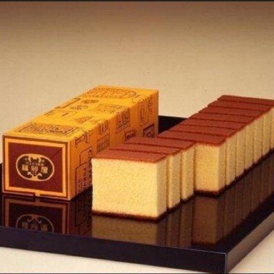 *B' Little World * [預購] 日本長崎福砂屋蜂蜜蛋糕