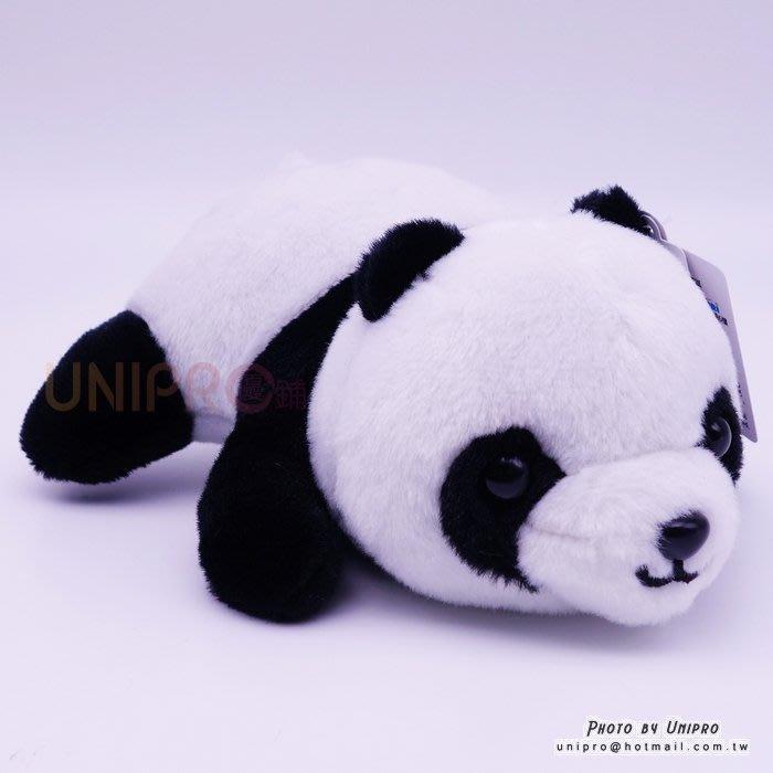 【UNIPRO】熊貓 貓熊 20公分 趴姿 絨毛玩偶 娃娃