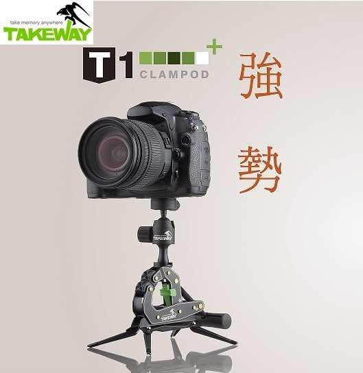 又敗家@台灣360度萬能TAKEWAY T1+鉗式腳架PLUS含G1腳架相機夾手機夾雲台,mini腳架桌上型迷你腳架卡鉗三腳架閃燈架自拍神器桌上型腳架桌上型角架