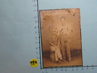 民國36年,中國,南京,古董黑白,照片,相片
