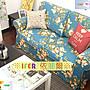 ※IFER 依菲爾※ 【訂做IKEA EKTORP雙人座...
