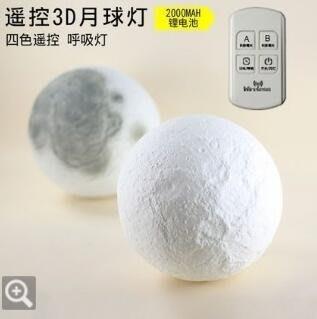 檯燈 抖音月球燈月亮燈地球創意3D列印浪漫床頭檯燈臥室充電發光小夜燈