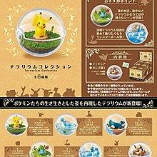 Re-ment 日本食玩 Pikachu Pokemon Terrarium Collection 1 比卡超寵物小精靈水晶球系列一 全套6款 (全新未拆)