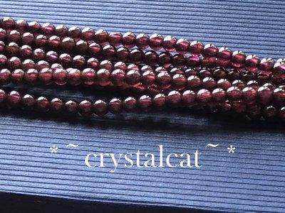 天然紫牙烏石磂石圓珠手創材料,3mm單顆