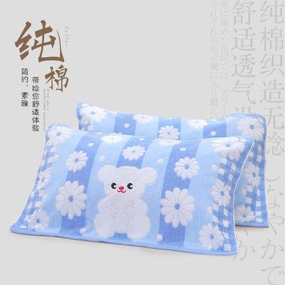 【ulker_801營業中】枕g巾高檔全棉枕巾大號純棉一對裝加大加寬簡約單人女蓋巾枕頭巾