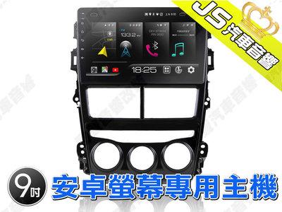勁聲汽車音響 JHY X27 TOYOTA 10吋 2018~ 手動空調款 18VIOS 安卓螢幕專用主機 X系列