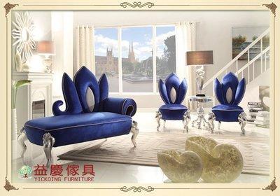 【大熊傢俱】SF2061 新古典沙發 布藝沙發 歐式沙發 絨布貴妃椅  形象椅