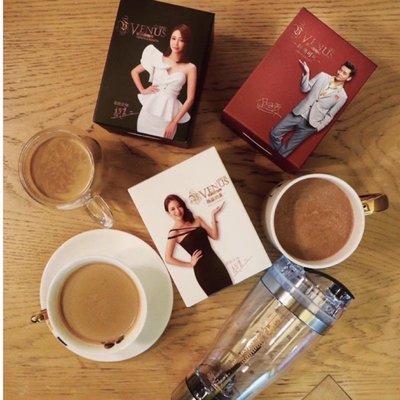 「減脂」維納斯 MCT 咖啡 奶茶 可可 機能 飲品 飲料陳冠霖高宇蓁強烈推薦 減脂 減重 生銅咖啡 生酮飲食 防彈咖啡