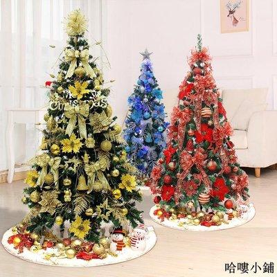 聖誕樹 聖誕裝飾 1.5米1.8米2.1米圣誕樹裝飾套餐歐式圣誕樹裝飾套裝圣誕用品全館免運價格下殺