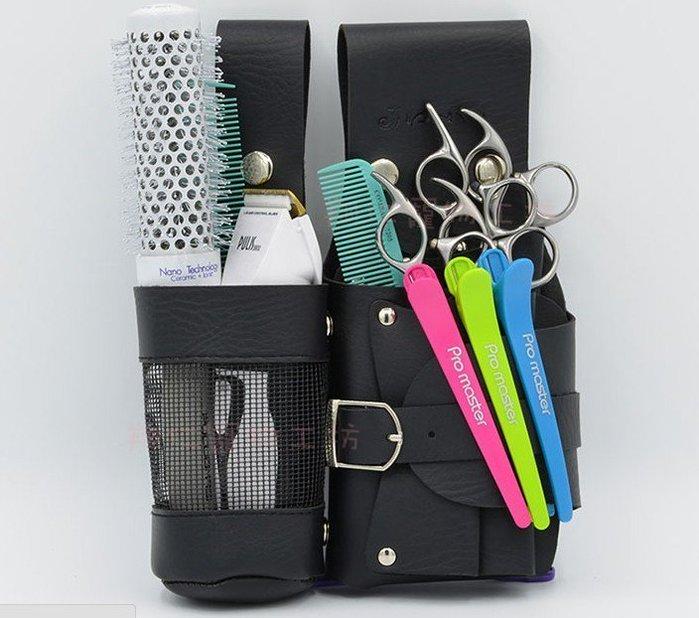 專業美髮工具包/可拆卸兩用剪刀包/腰包