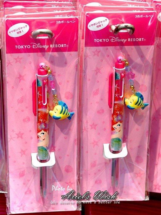 Ariel's Wish日本東京Disney迪士尼愛麗兒小美人魚Ariel粉紅色夢幻海底泡泡小比目魚吊飾三色原子筆-現貨