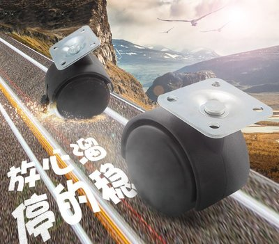 【網片配件】滑輪帶剎車 萬向輪子 平板輪子 寵物籠輪子 網片組合輪子 (送束帶)