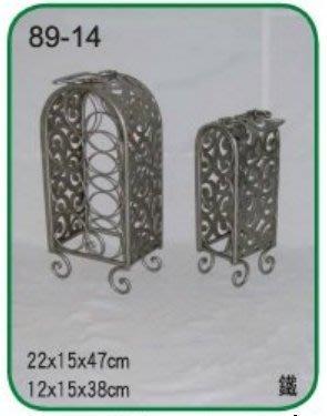 【南洋風休閒傢俱】緞鐵飾品系列-兄弟紅酒架 置物架 裝飾架 鐵製酒架(L89-14 #1115L.#1115S)