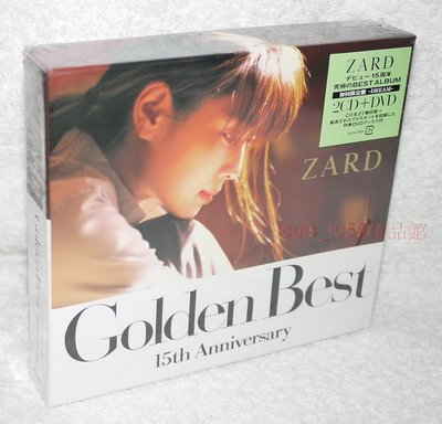 ZARD GOLDEN BEST 15th Anniversary Dream Spring 台版2 CD+DVD限定盤