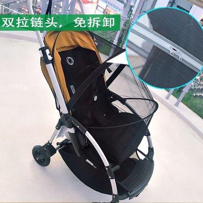 Bugaboo bee5 bee3博格步嬰兒推車蚊帳蚊罩防蚊蟲免拆卸推車配件