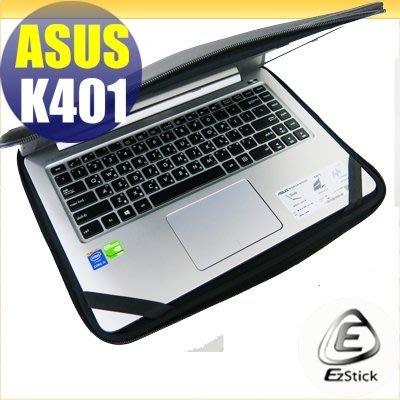 【Ezstick】ASUS K401 14吋寬 三合一超值防震包組 筆電包 組 (14W-L)
