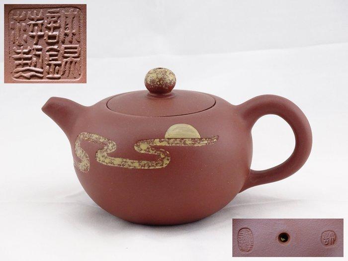 [[ 茶壺 ]] 紅泥 雲彩壺(No.11) 早期收藏,喜歡就帶走