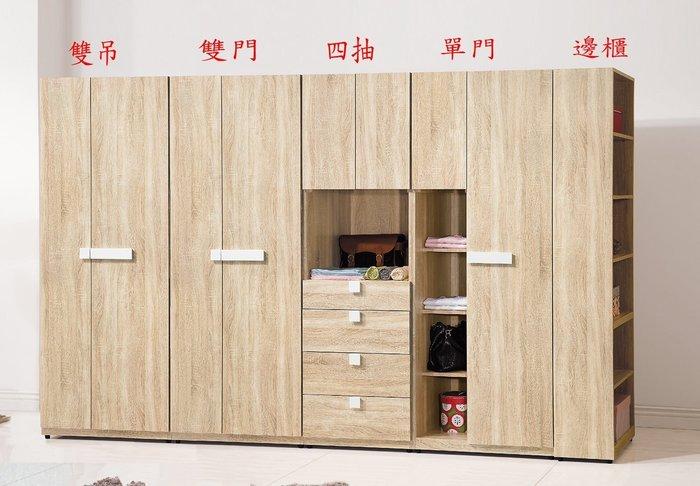 【DH】商品貨號VC326-2商品名稱莉絲10.5尺組合衣櫃(圖一)木心板/台灣製/可拆賣。主要地區免運費