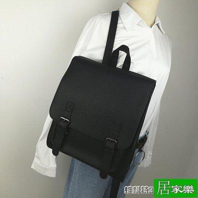 新款簡約雙肩包女包韓版潮學院風高中學生書包時尚pu女士背包【居家樂】