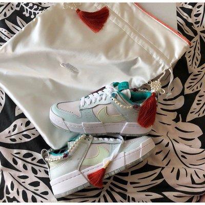 全新正品 Nike Dunk Low Disrupt 白綠 紫禁 刮刮樂 女款 休閒鞋 板鞋 DC3282-013