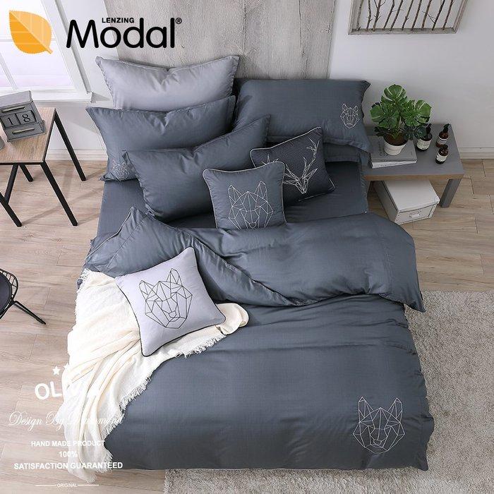 【OLIVIA 】OL5060 Ray 鐵灰 標準單人床包枕套兩件組    MOC莫代爾棉 台灣製