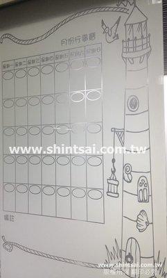 shintsai玻璃工程(新北市) 防眩光  磁性玻璃白板 各種行事曆格式都可以訂做.客製化圖案加工