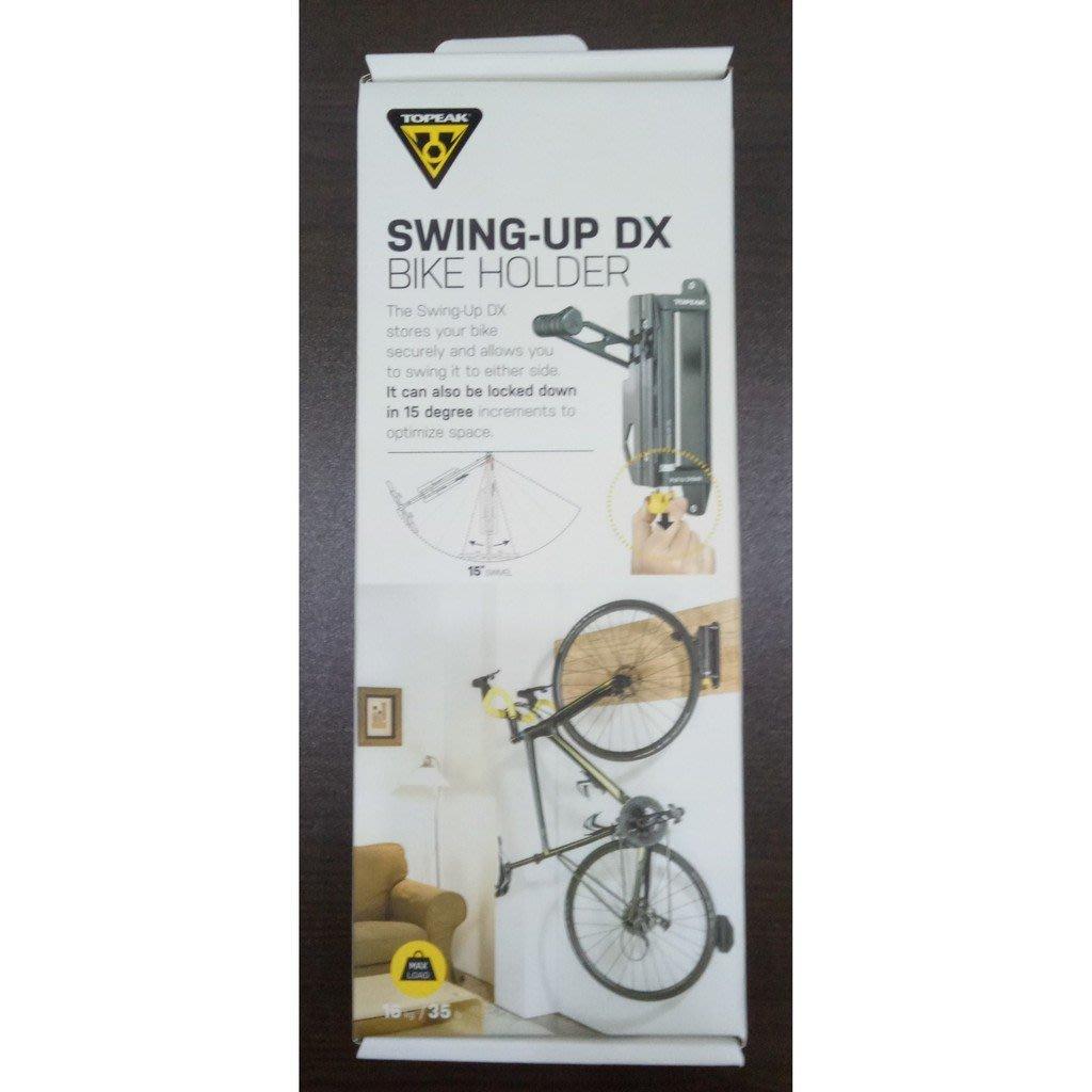 TOPEAK SWING-UP TURN-UP DX BIKE HOLDER TW01 旋轉 自行車壁掛架 topeak