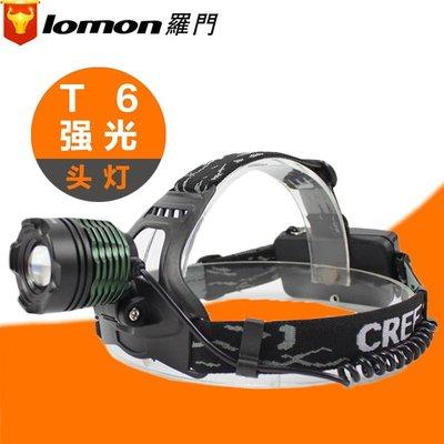 羅門LED戶外大功率充電變焦強光T6頭燈 黃光打獵自行車夜騎頭燈