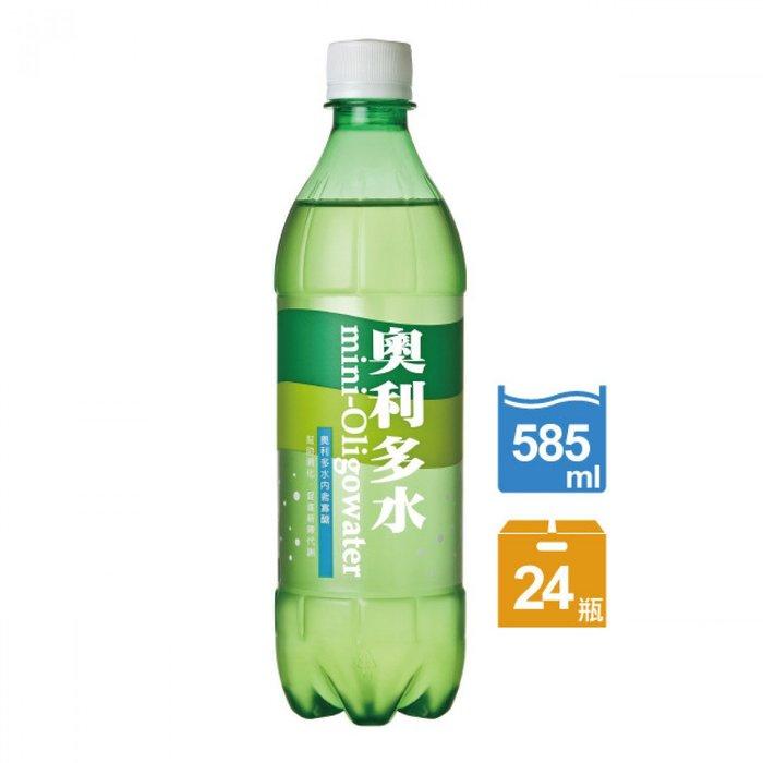 奧利多水 1箱585mlX24瓶 特價420元 每瓶平均單價17.5元