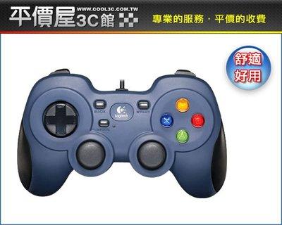 《平價屋3C 》全新   Logitech 羅技 遊戲搖桿 F310 按鈕自訂/浮動式 D-pad~$599